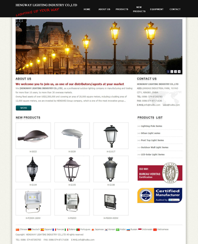 HENGWEI LIGHTING CO.,LTD